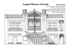 Drawing of the Capitol-Park Theater
